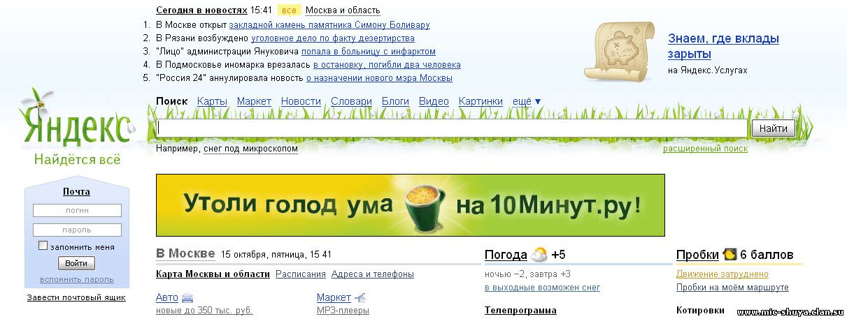 Регистрация в каталогах Шуя владимир довейко фото